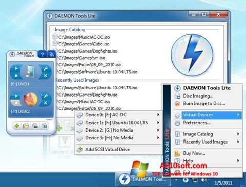 ภาพหน้าจอ DAEMON Tools Lite สำหรับ Windows 10