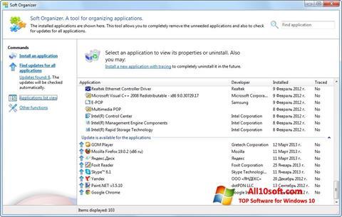 ภาพหน้าจอ Soft Organizer สำหรับ Windows 10
