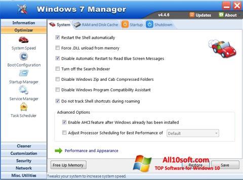 ภาพหน้าจอ Windows 7 Manager สำหรับ Windows 10
