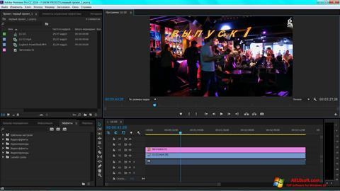 ภาพหน้าจอ Adobe Premiere Pro สำหรับ Windows 10