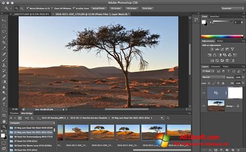 ภาพหน้าจอ Adobe Photoshop สำหรับ Windows 10