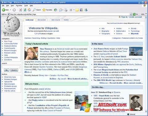 ภาพหน้าจอ Internet Explorer สำหรับ Windows 10