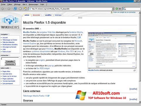 ภาพหน้าจอ Mozilla Firefox สำหรับ Windows 10