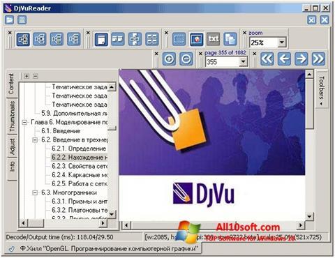 ภาพหน้าจอ DjVu Reader สำหรับ Windows 10