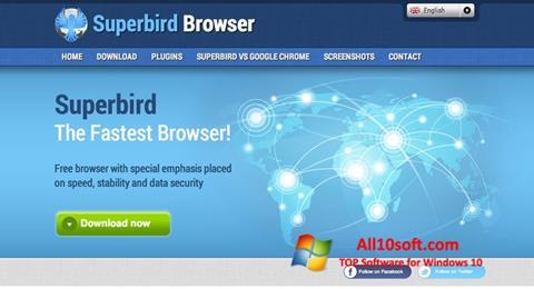 ภาพหน้าจอ Superbird สำหรับ Windows 10