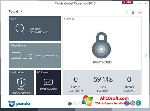 ภาพหน้าจอ Panda Global Protection สำหรับ Windows 10