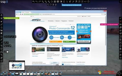 ภาพหน้าจอ Ashampoo Snap สำหรับ Windows 10