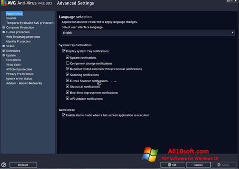 ภาพหน้าจอ AVG สำหรับ Windows 10