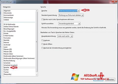 ภาพหน้าจอ Adobe Reader สำหรับ Windows 10
